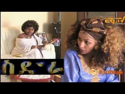 Series Movie Sidra (September 12, 2015)