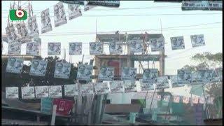 Rangpur City Corporation Election | Kakon | 09Dec17 | রংপুর সিটি কর্পোরেশন ইলেকশন