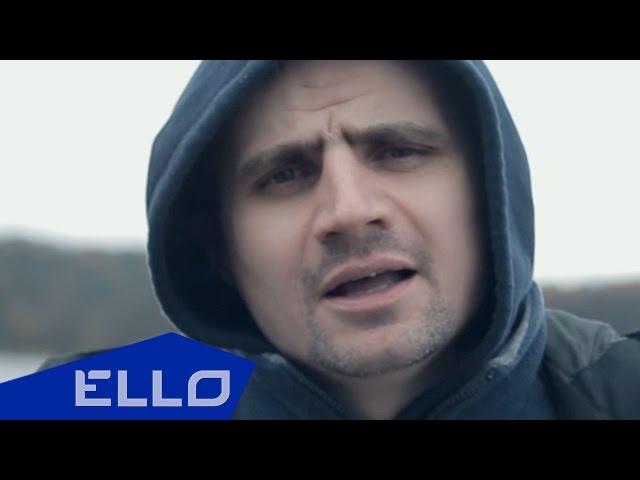 Павел Король feat. Voices3t - Живу по новому / ELLO UP^ /