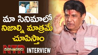 NTR Mahanayakudu Movie Highlights Revealed by Balakrishna | Latest Interview | Kalyan Ram | Rana