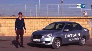 Datsun on Do обзор.  датсун.  AS test drive.  VDTV