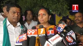 TRS MP Kavitha Participates In 'Mana Ooru Mana MP' Program | Nizamabad  Telugu