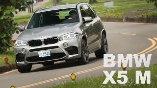 困獸猶鬥 BMW X5M