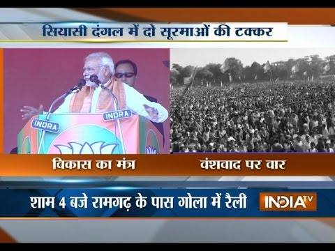 PM Narendra Modi to campaign in Jharkhand today