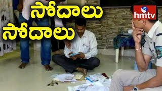ACB Raids On Survey Inspector Lakshmi Ganesh Rao Houses In Vizianagaram Dist | Latest Updates |hmtv