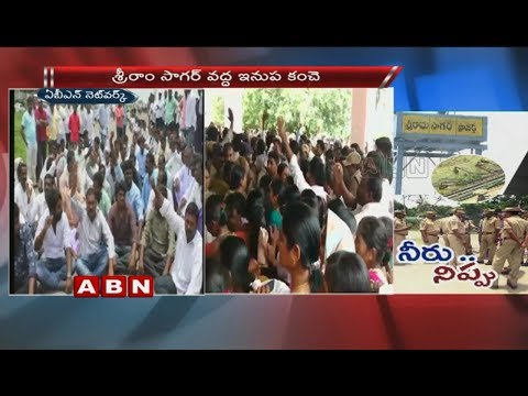 Farmers Protest And Demanding for Sriram Sagar Project Water | Telangana | ABN Telugu