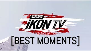 IKON TV BEST MOMENTS