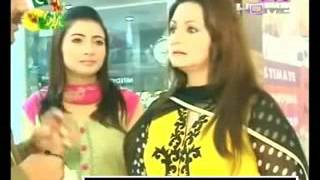 Manoos Ajnabi By Ptv home 11th August 2013 Part 1