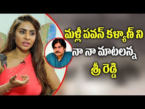 Sri Reddy Once Again Made Sensational Comments on Pawan Kalyan | Y5 tv |