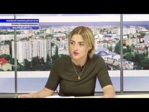 """Борис Ткач в програмі """"Основний інформаційний вечір області"""""""