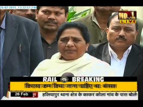 BSP leader Mayawati's reaction on Rail Budget