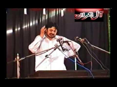 03161 Maulana Fazal Hussain Alvi - Fazyail: Ghadeer video