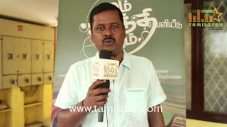 Surya Prabakaran At Om Shanthi Om Movie Team Interview