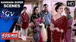 Crazy star is insulted badly | Kannada Super Scenes | Kanasugara Kannada Movie | Ravichandran