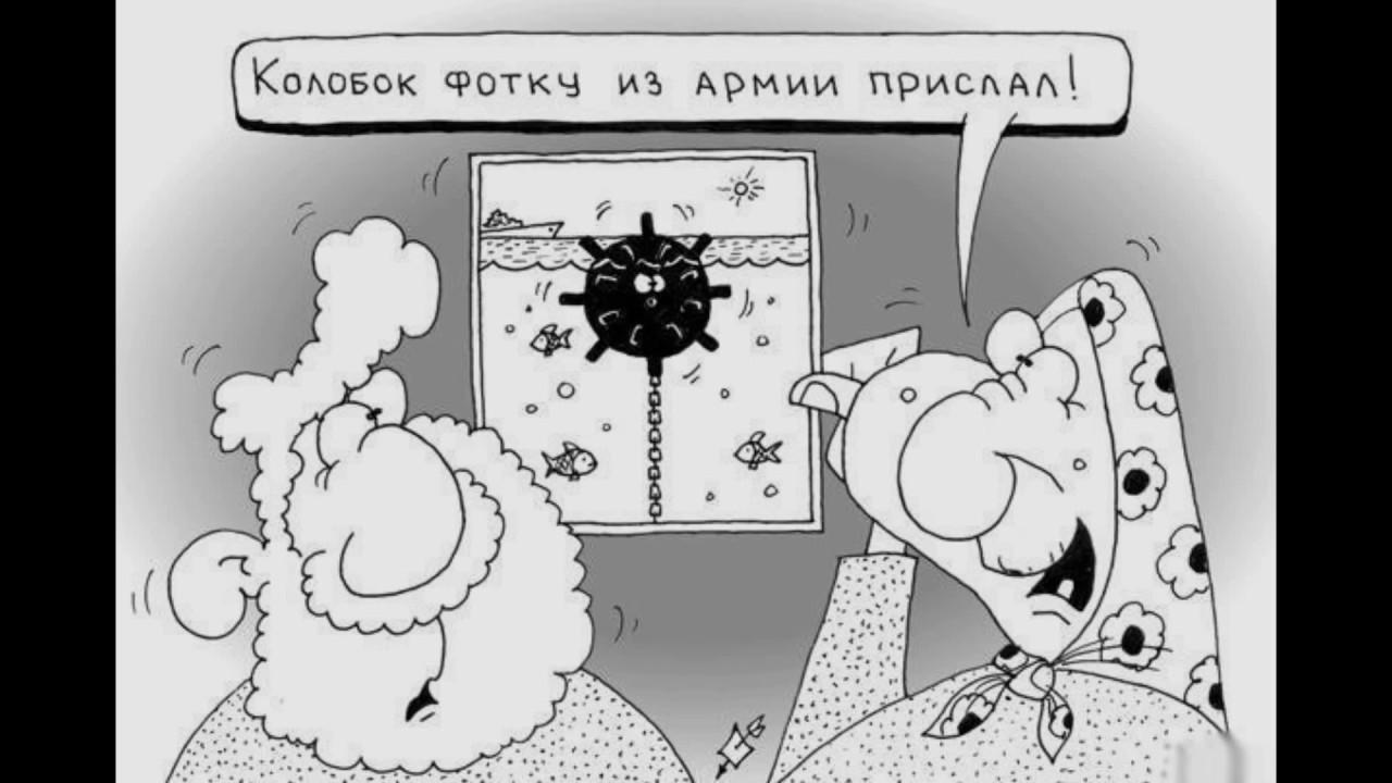 Колобка Анекдот