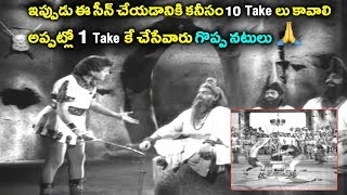 Telugu Superhit Old  Movie Scene || Telugu Best Scenes || Volga Videos