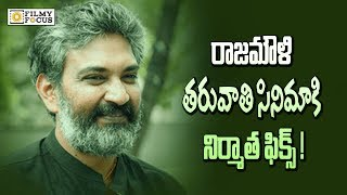 Producer Fixed for Rajamoulis Next Film