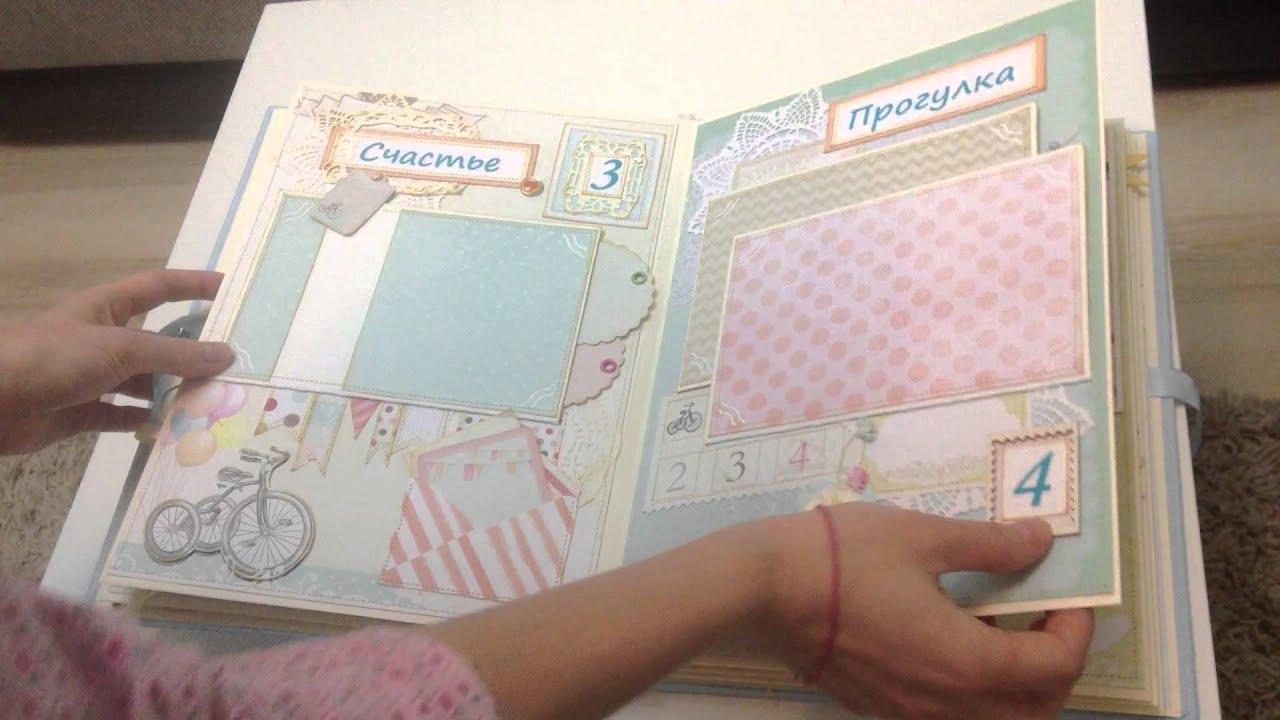 Альбом для новорожденного своими руками скрапбукинг пошагово мастер класс 82