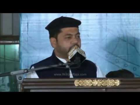 media hazoor jantay hain by sarwar hussain naqshbandi mp3