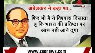 DNA: Analysis of Dr BR Ambedkar's ideology