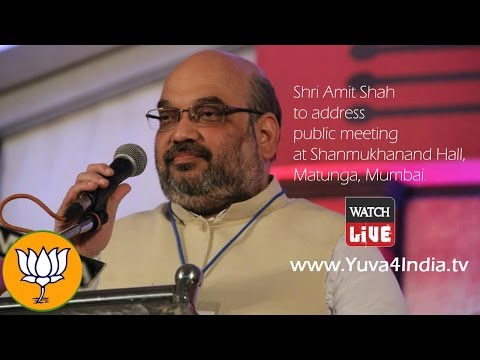 Shri Amit Shah addresses public meeting at Shanmukhanand Hall Matunga, Mumbai - 04.09.2014