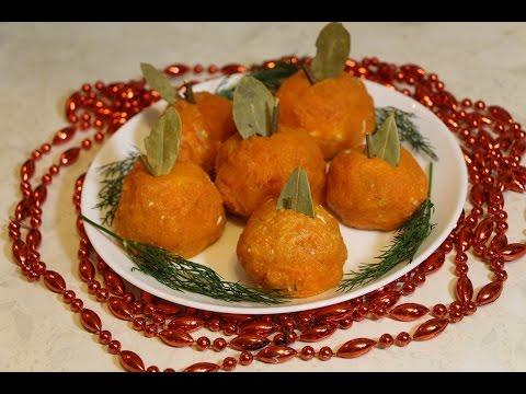 """Новогодняя закуска """"Мандарины"""""""