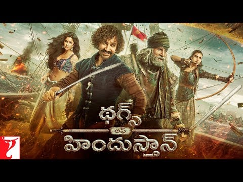Thugs Of Hindostan | Releasing 8th November 2018 in Telugu | Amitabh Bachchan | Aamir Khan