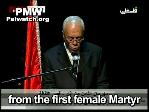 Speech in name of Palestinian Authority Chairman Abbas glorifies female terrorists
