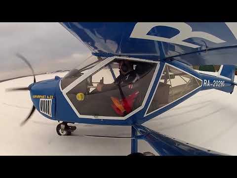 Аэропракт А22