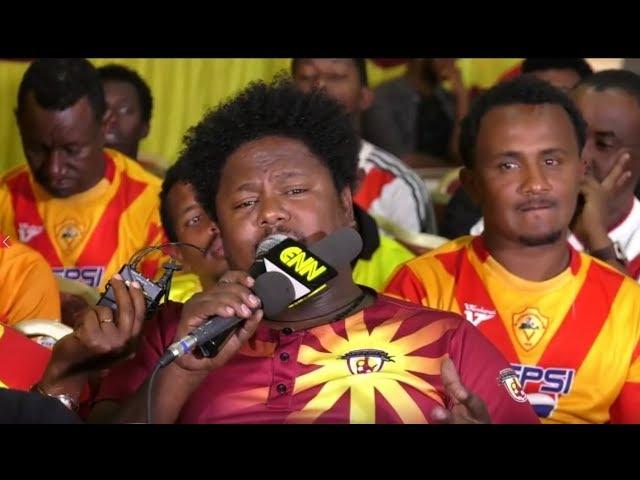 Ethiopia: [MUST WATCH!]  - ENN Sport