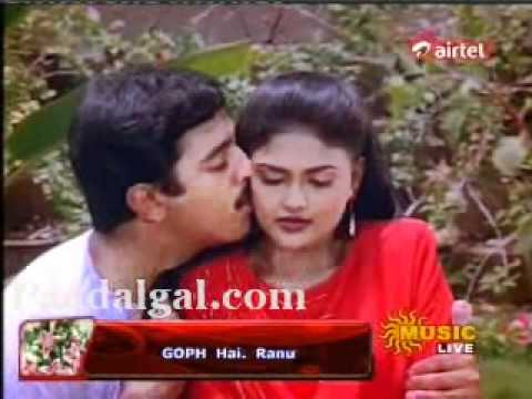 Naan Enbathu Nee Allavo Kamal Hits.wmv video
