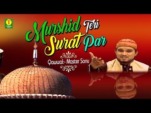 Murshid Teri Surat Par || New Qawwali 2016 || Sonu Qawwal || Teena Audio
