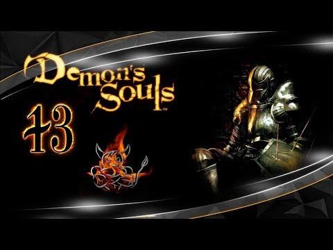 Demon Souls - [#13] Penetrator