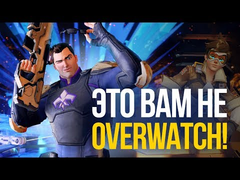 Agents of Mayhem — это вам не Overwatch!