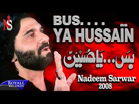Nadeem Sarwar - Buss Ya Hussain (2008) video
