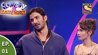 Comedy Ka Daily Soap Ep 01 Laughter Riot with Sushant Singh Rajput Ankita Lokhande