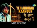 Yeh Andhaa Kaanoon with lyrics|यह अंधा क़ानून गाने के बोल|Andhaa Kaanoon|Amitabh Bachchan,Hema Malini MP3