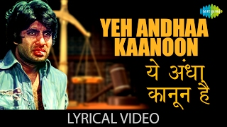 Yeh Andhaa Kaanoon with lyrics   Andhaa KaanoonAmitabh BachchanHema Malini