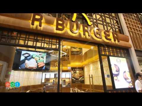 บรรยากาศภายนอกร้าน R Burger Gateway Ekamai.mp4