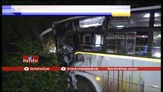 ఘోర రోడ్డు ప్రమాదం..! | Lorry Hits RTC Bus In East Godavari District | hmtv