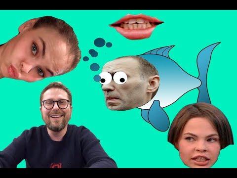 Леша Рыбка и чудовищная коррупция