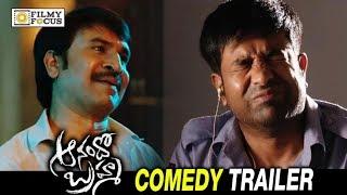 Vennala Kishore and Srinivas Reddy Comedy Scene || Anando Brahma Movie Comedy Trailer | Taapsee