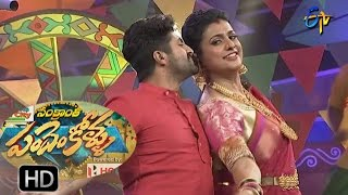 Shekar Master and Roja Performance | Sankranthi Special | PandemKollu | 14th Jan 2017