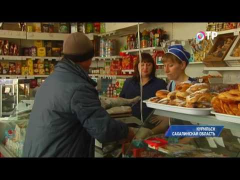 Малые города России: Курильск - самый большой город на самом большом острове Курил