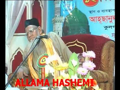 Allama Hashemi 3 1hq video
