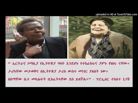 SBS Amharic 'An Honorary Ethiopian' : Sylvia Pankhurst