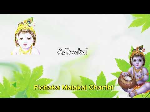 Adimakal | Chethi Mandaram Thulasi Lyric Video video