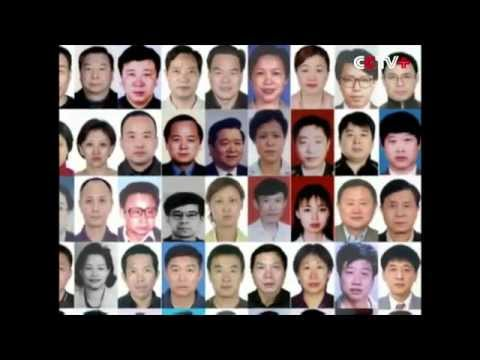 China Releases Wanted List of International Fugitives