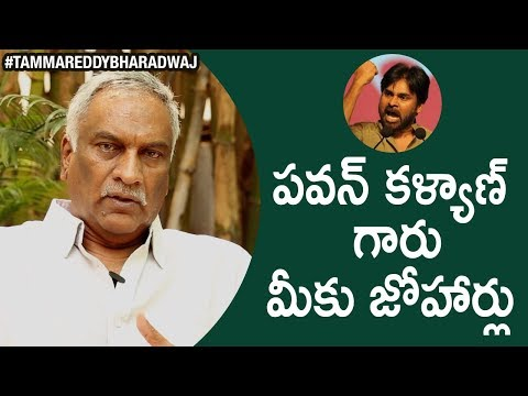 PAWAN KALYAN Initiated the first STEP for Unity | Tammareddy Shocking Comments on Chandrababu & Modi