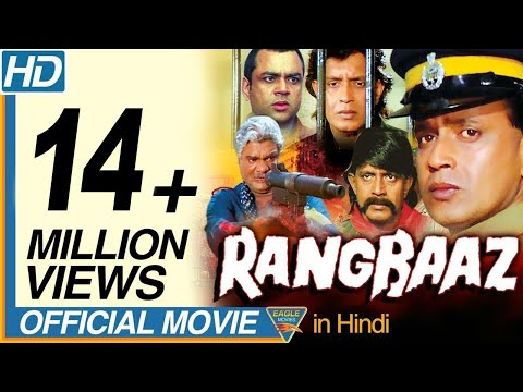 Rangbaaz Hindi Full Movie HD || Mithun Chakraborty, Shilpa Shirodkar, Raasi || Eagle Hindi Movies